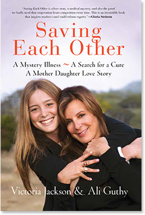 saving-each-other-book-cover